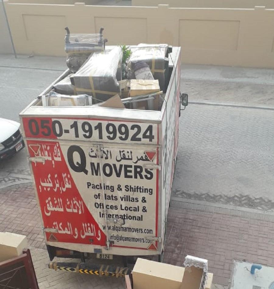 شركات نقل الاثاث في الشارقة