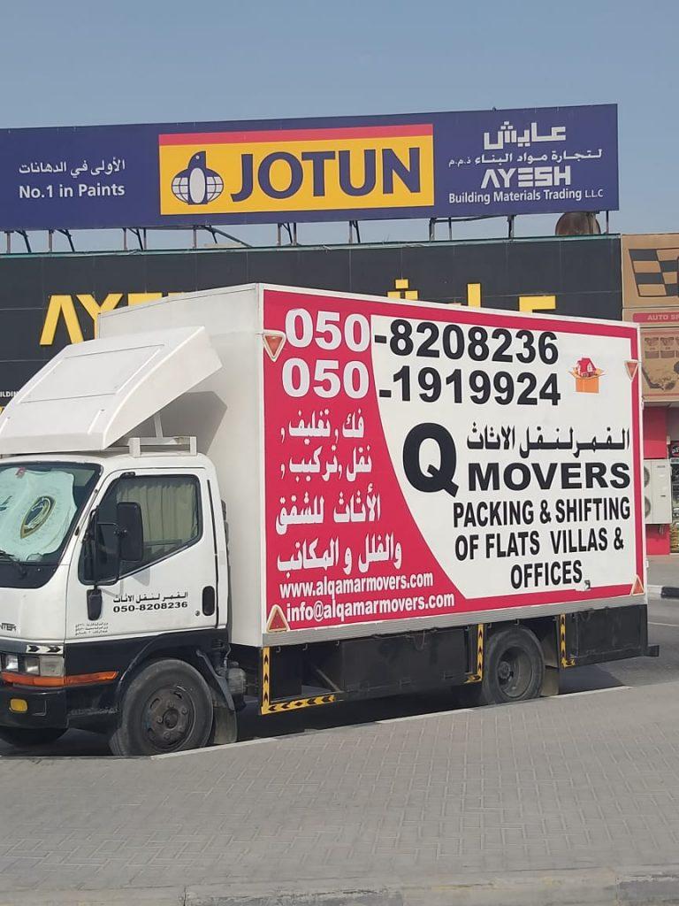 نقل اثاث الإمارات ابوظبي